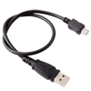 BN200 FastBoot service cable for Motorola